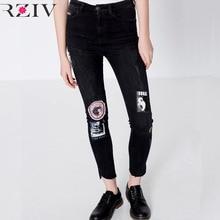 RZIV 2017 джинсовой ткани женщин джинсы и женские skinny jeans повседневная чистый цвет патч стрейч джинсы