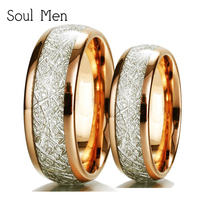 Soul Men Rose Gold Meteorite His & Hers Promised Rings Set 8mm Durable Tungsten Band for Male 6mm Natural anillos for Female