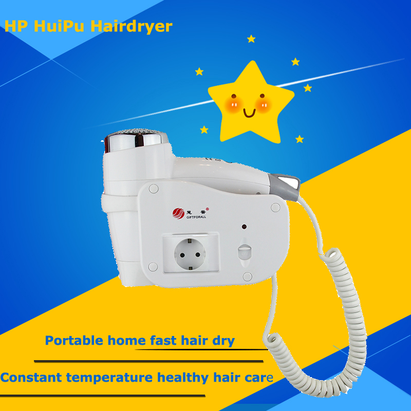 GIFTFORALL Hair Blow Dryer Wall Mounted Hotel Household Salon Equipment Professional Anion Hot Cold Adjustable Care 1808-6-P1