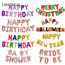 "16 ""Happy Birthday Balloon Christmas Letter Balloons for Baby Shower Birthday Party Decoration Дорослий дітям захід партії приладдя"