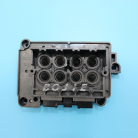 printhead Adapter mainfold used for Epson dx7 printhead