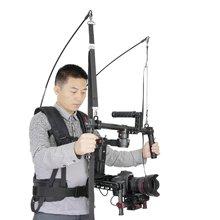 Laing V9 Waterproof Stabilizer Vest 4-11kg Loading Capacity Climbing Carabiner F Ronin DSLR  Handheld Gimbal Stabilizer System