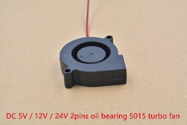 5015 fan 5V / 12V / 24V 2pin turbo fan humidifier centrifugal fan projector blower centrifugal fan 1pcs