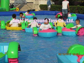 water park amusement kids power paddler boat