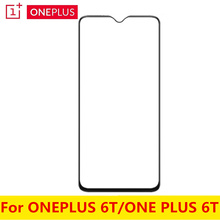 100% Original Oneplus6T Glass 3D Full Cover Tempered From Oneplus Company Screen Protector For OnePlus 6T Free Shipping