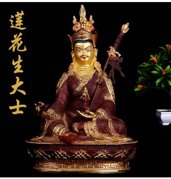20cm # GOOD Buddhist bless family home Safety wealth efficacious Protection  Padmasambhava Guru Rinpoche buddha statue