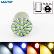 LEEWA 1PC White/blue/red/yellow Car 1157 BAY15D 3014 Chip 22SMD Auto LED Light Lamp Turn Signal Brake Lights #CA3682(China)