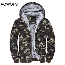 Camouflage Thick Hoodie Men 2016 Winter Mens Cardigan Sweatshirt Warm Casual Plus Size 4XL Army Military Camouflage Jacket Men