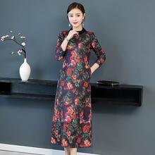 Purple Velvet dress women 2019 plus size big warm long sleeve elegant Chinese vintage floral print pocket thick winter clothing