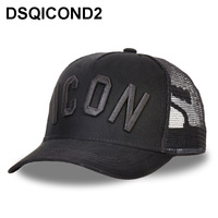 DSQICOND2 Wholesale Cotton Baseball Caps DSQ Letters High Quality Cap Men Women Customer Design ICON Logo