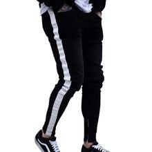 Обтягивающие мужские джинсы в стиле хип-хоп, в полоску, эластичные, облегающие, джинсовые штаны, мужские, эластичные, узкие, уличные, до колена, рваные джинсы