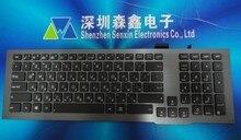 ASUS X550JD Broadcom WLAN 64 Bit
