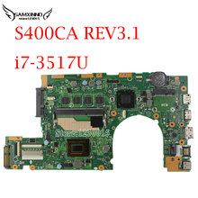 S400CA S500CA S400C S500C Laptop Motherboard 60NB0060-MBF000 69N0NUM1EA00 REV3.1 intel i7-3517U 4GB Mainboard Tested OK