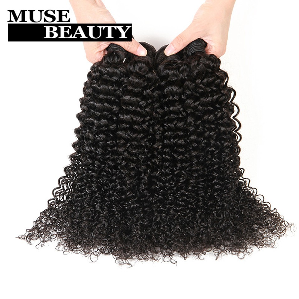 brazilian deep curly virgin hair
