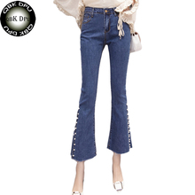 Fashion New High Waist Pearl Bell Bottom Jeans And Sexy Women Side Open Fork Skinny Denim Pants Vintage Hip Hop  Freddy Jeans