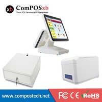 Billig Pos 5 Draht Resistiven Touchscreen Komplett Set 15 Zoll Touch Screen Kassensystem All In One Pos Maschine