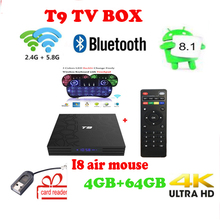 T9 tv box Android 8.1 RK3328 Quad Core 32GB/64GB USB 3.0 4k Media Player