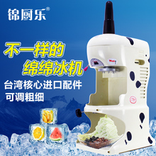 Free shipping Commercial automatic ice crusher Mian ice machine Ice Crushers