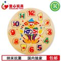 Child like toy wooden puzzle gift Digital learning hand plate make-up cartoon clock educational creat creative  hot