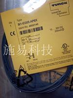 Free shipping 1pcs The new NI10 M18E LIU H1141/BI8 M18E LIU H1141 boutique Turck proximity switch