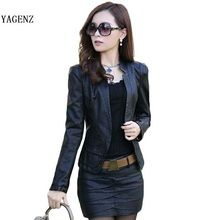 version of Korean the new PU lady small leather short paragraph Slim thin machine wagon jacket female big yards suit B87