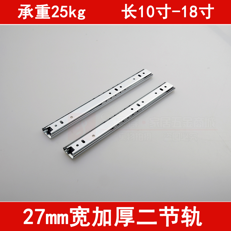 Thick 27mm wide ball rail track mute rails computer desk keyboard drawer slide two rail tracks 1 m 1000 drawer track ball slide rail drawer drawer slide three track mute black and white