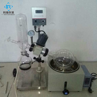 3l Vacuum Glass Rotary Evaporator flask Herbal extraction equipment