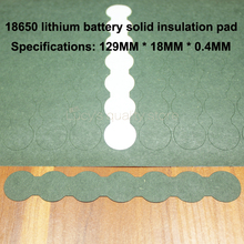 100pcs/lot Battery Accessories 18650 Cathode Solid Insulation Pads 7S Youth Indigo Shell Insulation Mattress Meson 100pcs lot 18650 lithium battery positive hollow insulation pads negative barrels green shell insulation pads meson accessories