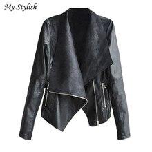 Новое поступление осень-зима модные Винтаж Для женщин байкер мотоцикл кожаная куртка на молнии пальто черная верхняя одежда Стильный Коричневый 28 ноября