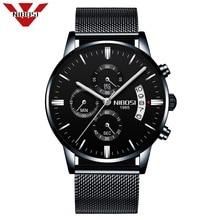NIBOSI Роскошные Для мужчин s часы кварцевые ультра тонкий часы мужской Водонепроницаемый спортивная мода часы Для мужчин Повседневное наручные часы Relogio Masculino