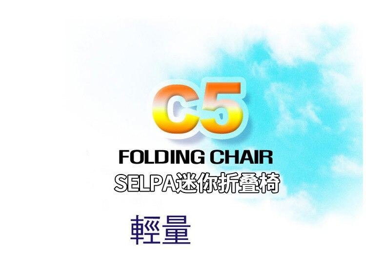 Открытый альпинистский складной стул авиационный алюминиевый сплав рыболовный стул детский поезд Ma Zha Пикник
