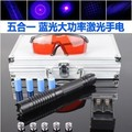 high power Military blue laser pointer 200w 200000mw 450nm burning match/candle/black/burn cigarettes+5 caps+glasses+charger+box