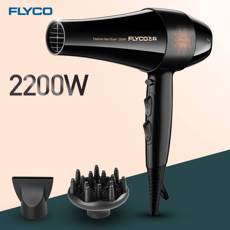 Flyco Professonial Hair Dryer FH6105 Electric Hair Dryer Styling Tools Blow Dryer Low Noise Hair Salon Hot/Cold Wind Flyco Professonial Hair Dryer FH6105 Electric Hair Dryer Styling Tools Blow Dryer Low Noise Hair Salon Hot/Cold Wind