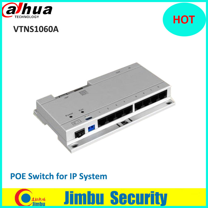 Dahua POE Switch VTNS1060A without logo DC24V 2A power adapter for IP System dahua IP Video door phone POE switch VTNS1060A dahua hanging mount adapter pfa101