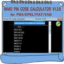 IMMO Pin-код калькулятор V1.3.9 для Psa Opel Fiat Vag