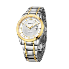 Automatic Time-limited Saphire Freeshipping