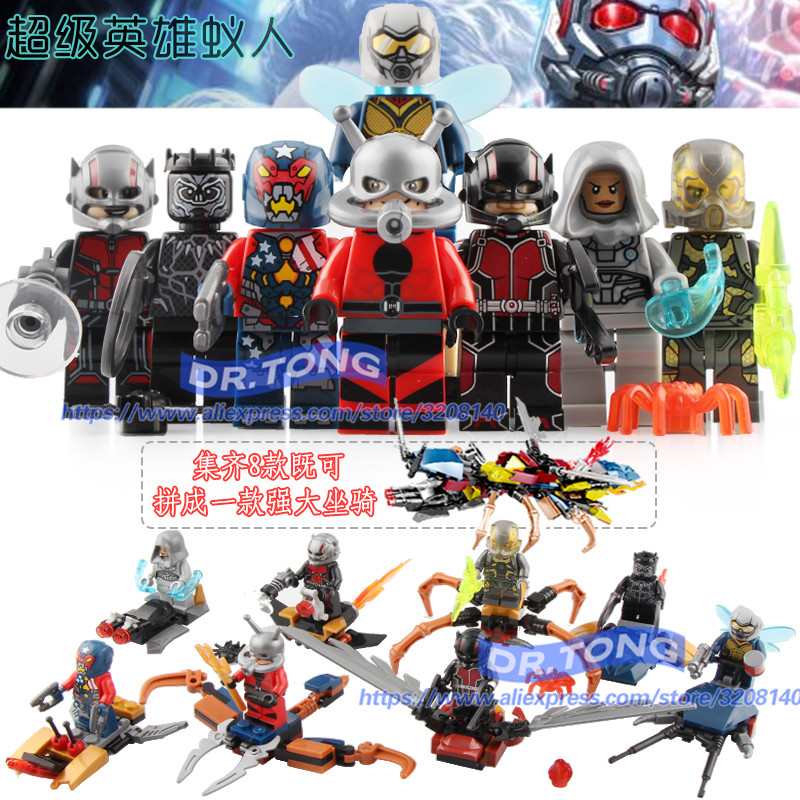 80pcs/lot Sy1123 Super Hero Antman Wasp Captain America Super Heroes Brick Figures Assemblege Building Blocks Gifts Child Toys80pcs/lot Sy1123 Super Hero Antman Wasp Captain America Super Heroes Brick Figures Assemblege Building Blocks Gifts Child Toys