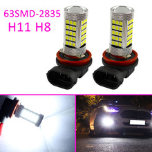 2X Car H8 H1 LED Bulb Lens Projector Light Fit For Auto Fog Light Driving Chip