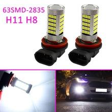 2X автомобиля H8 H1 светодиодный лампы объектив проектора света, пригодный для Автомобильная Противо-Туманная осветительная дорожная чип лампа аксессуары Отделка белым Цвет Стиль