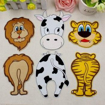 Parche bordado de animales de dibujos animados grandes, divertido tigre león vaca cabeza butt DIY planchado sobre tela Niño bebé fiesta adornos para disfraces