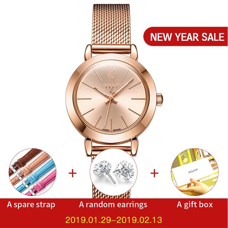 يوليوس JA-732 أنثى المرأة الفضة روز الذهب لهجة شبكة الفولاذ المقاوم للصدأ كوارتز النظير للماء الأزياء ووتش ساعة اليد عارضة