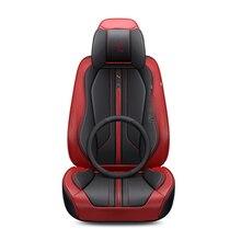 цена на 3D Full Surround Design Car Seat Cover Black Blue White Red Cushions For Honda Accord Civic CRV Crosstour Fit City HRV Vezel