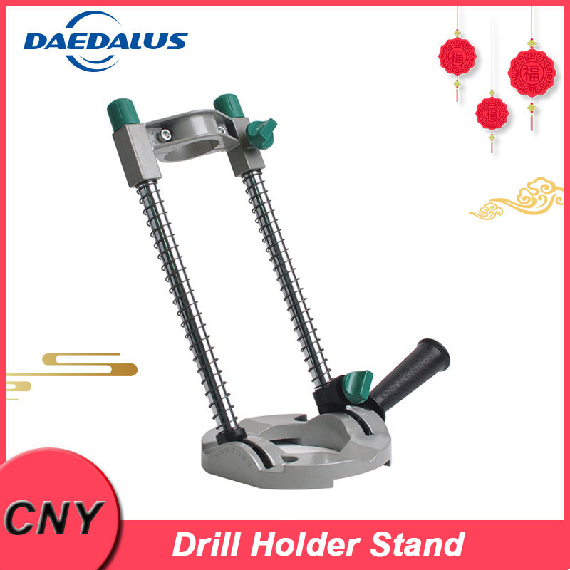 Precision Drill Stand Holder Drill Holder Stand Drilling Guide Adjustable Angle Removeable Handle Tool DIY Drill