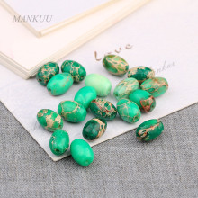 Natural Stone Green Rice Beads Sea Sediment Jaspers Imperial Beads DIY Jewelry Finding Accessories for Necklace Bracelet Making(China)