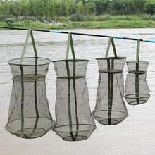 Sougayilang 4Size Portable Fish Net 3 Layer Round Folding Mesh Fish 25cm 35cm 42cm 50cm Cheap Fishing Net