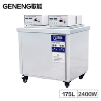 175L Digital Ultrasonic Cleaner Washer Car Parts Industrial Time Heat Set Hardware Instrument Heater Bath Ultrasoon Molds