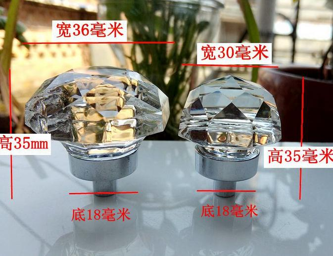 mushroom crystal 30&36mm haplopore Diamond crystal Alloy Door Drawer Cabinet Wardrobe Pull Handle Knobs Drop Shipping Wholesalemushroom crystal 30&36mm haplopore Diamond crystal Alloy Door Drawer Cabinet Wardrobe Pull Handle Knobs Drop Shipping Wholesale