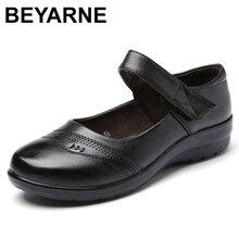 BEYARNENewSpring סתיו נשים דירות נעלי אופנה בוהן עגול מתוק נוחות פו LeatherWomen MaryJanes אבזם רצועת dropshipping