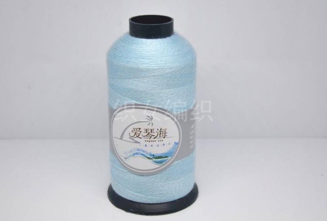 125g * 4ks 500g vlněná příze rouno vynikající háčkování tkané jemné linie dobré přísahání na jaře a na podzim A