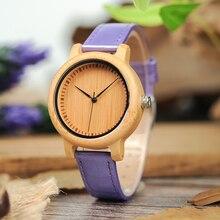 موضة العلامة التجارية بوبو الطيور ساعات نسائية 3 ألوان ربطة جلدية مطاطية ساعة من خشب الخيزران الكوارتز ساعات المعصم relogio feminino